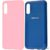 Silicone Cover For Samsung-online-shop