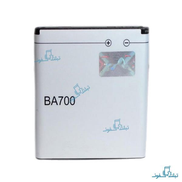 قیمت خرید باتری گوشی سونی ایکس پریا پرو مدل BA700
