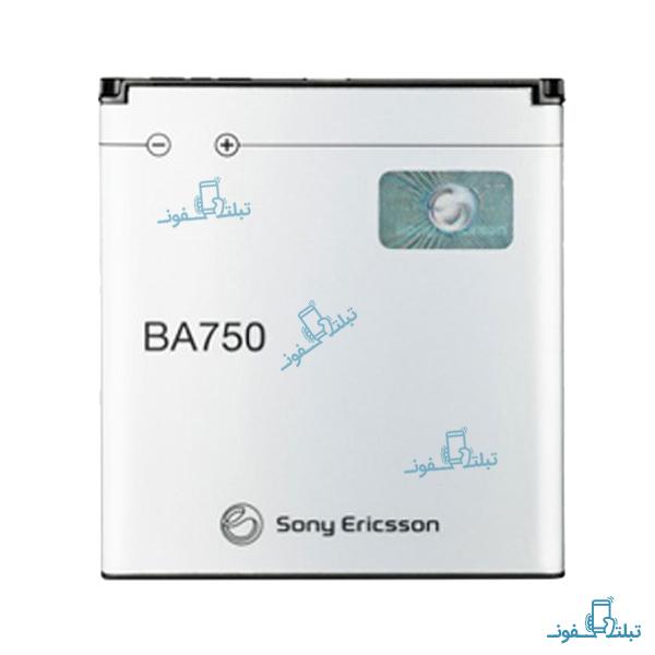 قیمت خرید باتری گوشی سونی ایکس پریا Arc مدل BA750
