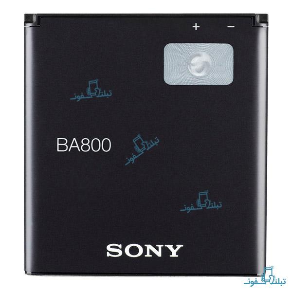 قیمت خرید باتری گوشی سونی ایکس پریا S مدل BA800