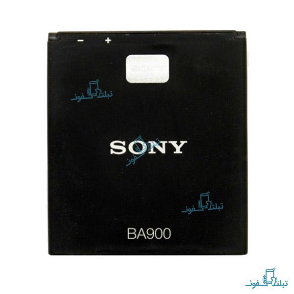قیمت خرید باتری گوشی سونی ایکس پریا J مدل BA900