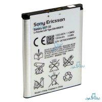 قیمت خرید باتری گوشی سونی K800 مدل BST-33