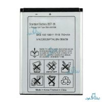 قیمت خرید باتری گوشی سونی مدل BST-36