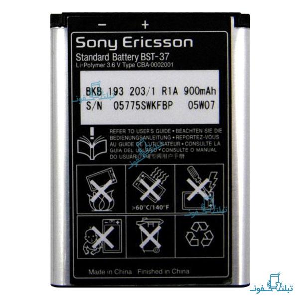 Sony BST-37 battery-Buy-Price-Online