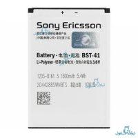 قیمت خرید باتری گوشی سونی مدل BST-41