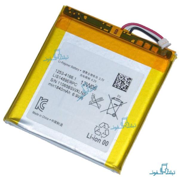 قیمت خرید باتری گوشی سونی ایکس پریا acro S مدل LT-26W