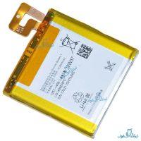 قیمت خرید باتری گوشی سونی مدل LT28