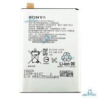 قیمت خرید باتری گوشی سونی ایکس پریا X