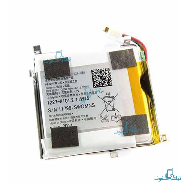 قیمت خرید باتری گوشی سونی ایکس پریا X10 مینی