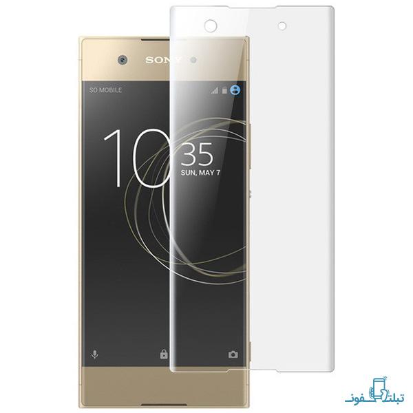 Sony XA1 Ultra nano tpu screen protector-Buy-Price-Online