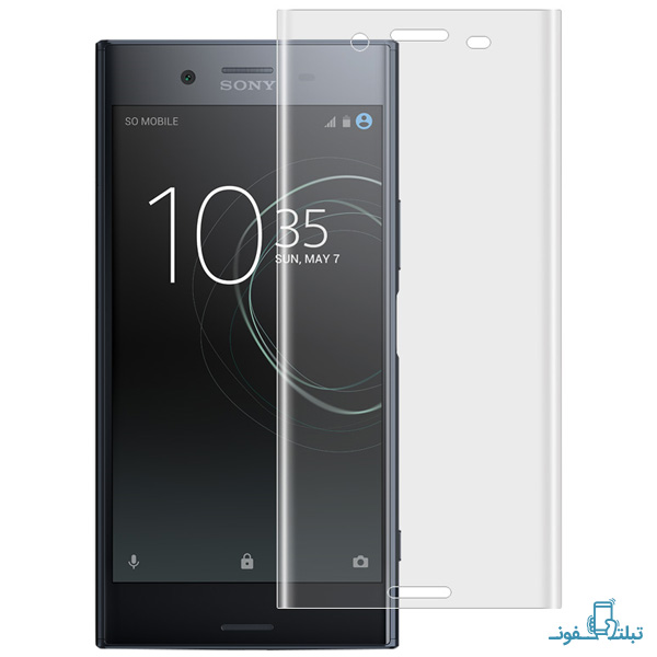 Sony XZ Premium nano tpu screen protector-Buy-Price-Online