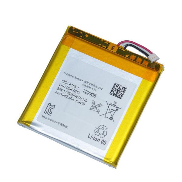 قیمت خرید باتری گوشی سونی Xperia Acro S