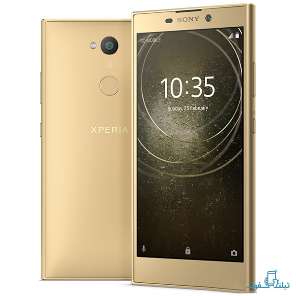 Sony-Xperia-L2-1-Buy-Price-Online