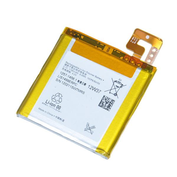 قیمت خرید باتری گوشی سونی Xperia T