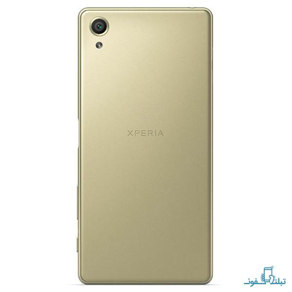 Sony Xperia X back door-2-Buy-Price-Online