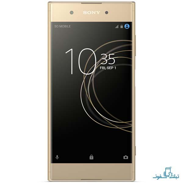 قیمت خرید گوشی موبایل سونی اکسپریا سونی XA1 Plus