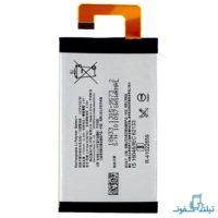 باتری گوشی سونی اکسپریا XA1 الترا