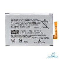 باتری گوشی سونی اکسپریا XA2