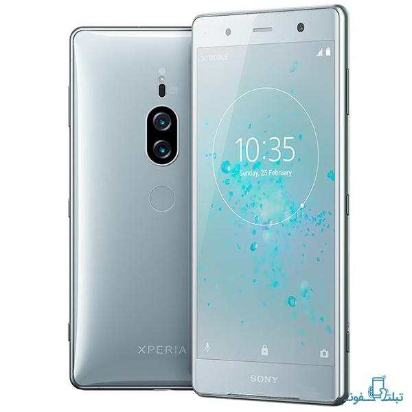 قیمت خرید گوشی موبایل سونی ایکس پریا XZ2 پرمیوم