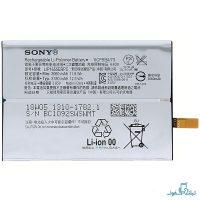 قیمت خرید باتری گوشی سونی اکسپریا XZ2