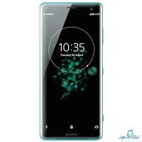 قیمت خرید گوشی موبایل سونی اکسپریا XZ3