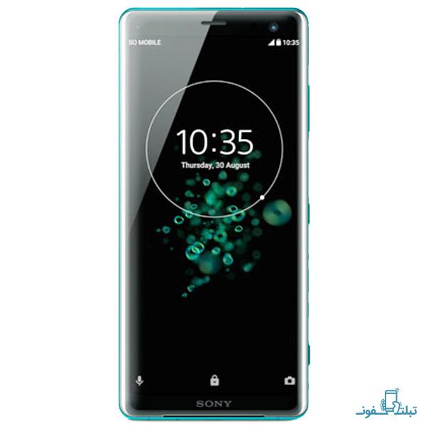 Sony Xperia XZ3-4-Buy-Price-Online