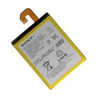 قیمت خرید باتری گوشی سونی Xperia Z3