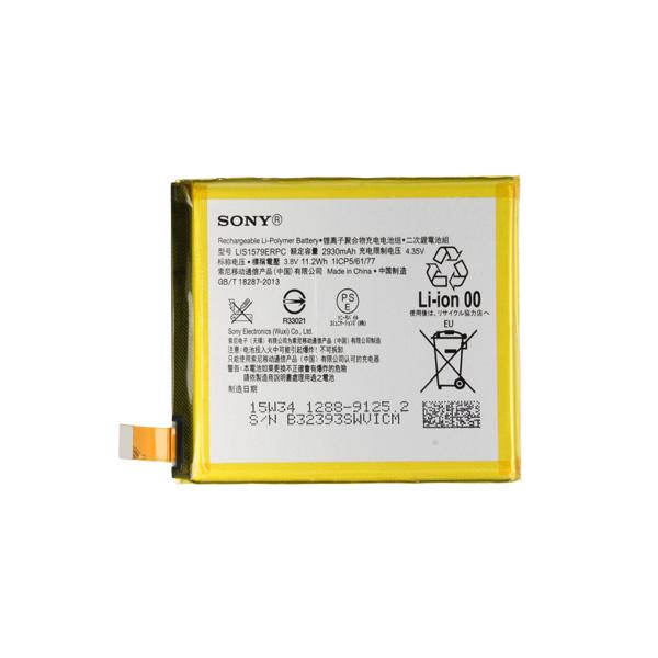 قیمت خرید باتری گوشی سونی Xperia Z4