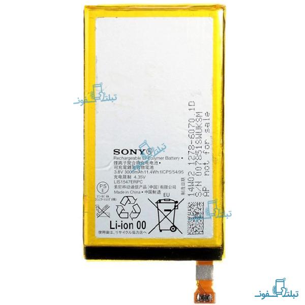قیمت خرید باتری گوشی سونی ایکس پریا Z2 Mini