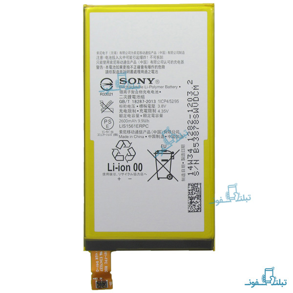 Sony Z3 MINI battery-Buy-Price-Online