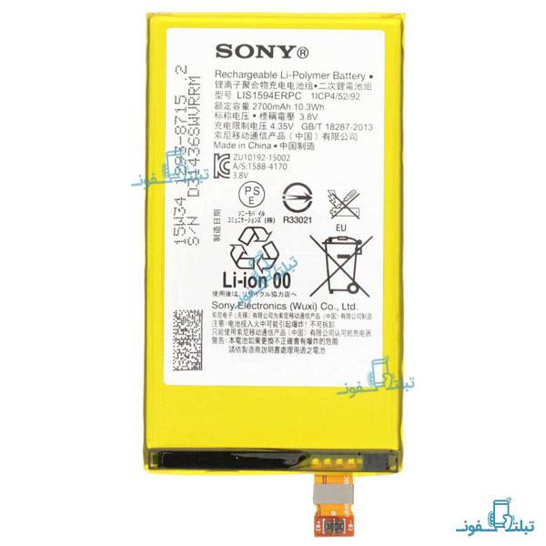 قیمت خرید باتری گوشی سونی ایکس پریا Z5 پرمیوم
