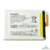 قیمت خرید باتری گوشی سونی ایکس پریا XA