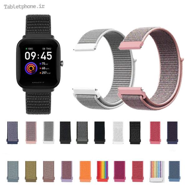 بند ساعت هوشمند شیائومی Amazfit Bip U مدل Nylon Loop