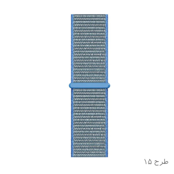 خرید بند اسپرت ساعت هوشمند مدل نایلونی