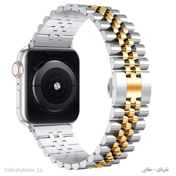 بند اپل واچ مدل استیل 5Rows