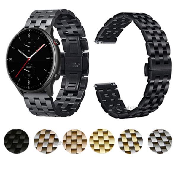 بند ساعت هوشمند آمازفیت Amazfit GTR 2 استیل Solid