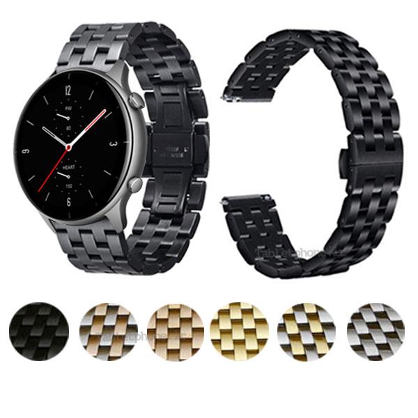بند ساعت هوشمند آمازفیت Amazfit GTR 2e استیل Solid