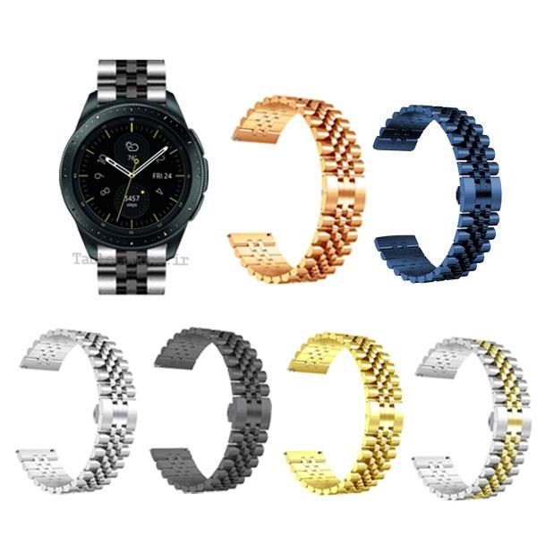 بند ساعت سامسونگ Galaxy Watch 42mm استیل 5Rows