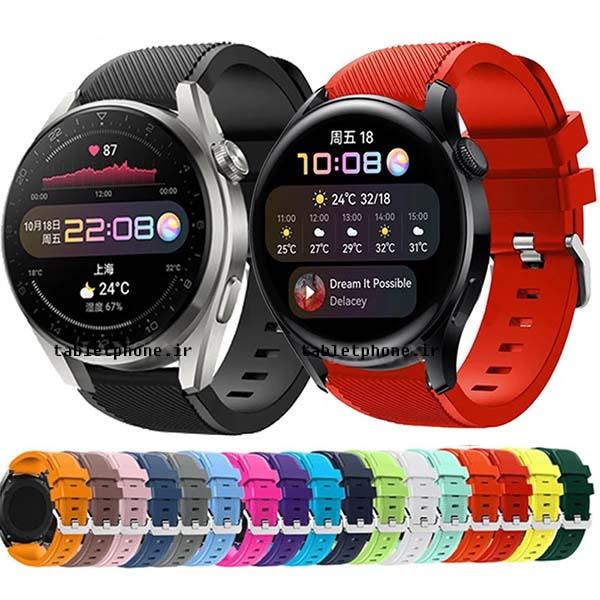 خرید خرید بند سیلیکونی ساعت هواوی Watch 3/3 Pro مدل stripe