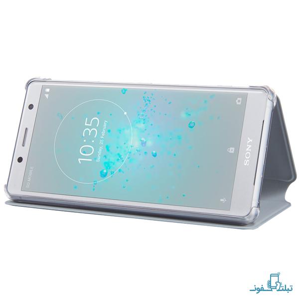 قیمت خرید کیف کلاسوری سونی مدل SCSH50 گوشی Xperia XZ2 Compact