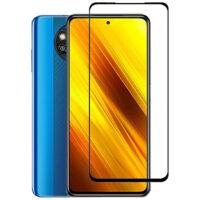 خرید گلس فول گوشی شیائومی Xiaomi Poco X3 NFC مدل Super D
