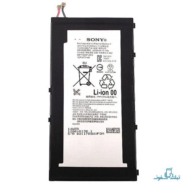 قیمت خرید باتری تبلت سونی ایکس پریا Z3