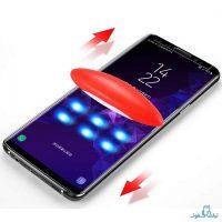 محافظ صفحه نمایش شیشه ای یو وی سامسونگ گلکسی S8 پلاس
