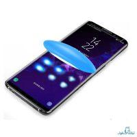 محافظ صفحه نمایش شیشه ای یو وی سامسونگ گلکسی S9