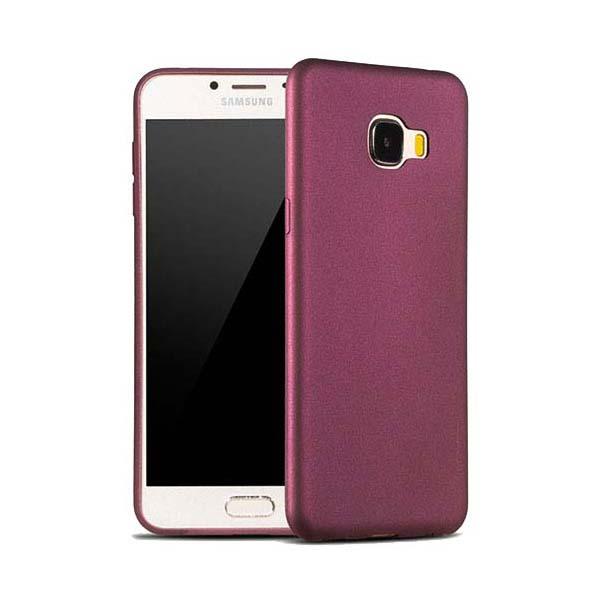 X-Level Guardian Samsung Galaxy C5 4-Buy-Price-Online