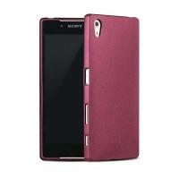 قیمت خرید محافظ ژله ای X-Level گوشی Sony Xperia Z5