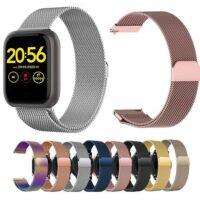 خرید بند ساعت هوشمند شیائومی 1More Omthing E-Joy مدل فلزی میلانس