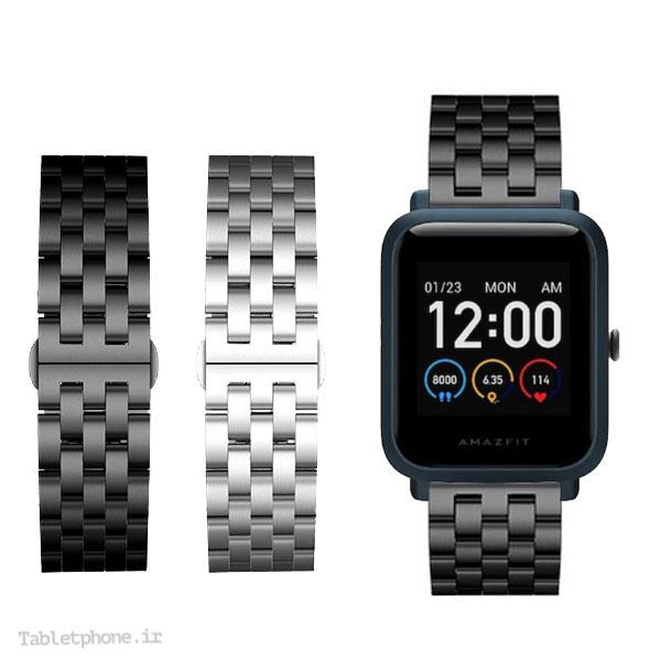 بند ساعت هوشمند شیائومی Amazfit Bip S استیل Solid