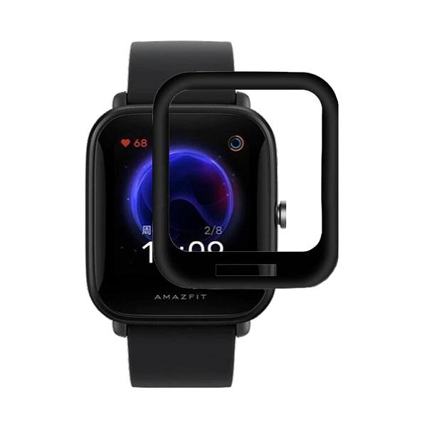 خرید محافظ صفحه ساعت هوشمند شیائومی Amazfit Bip U Pro مدل TPU