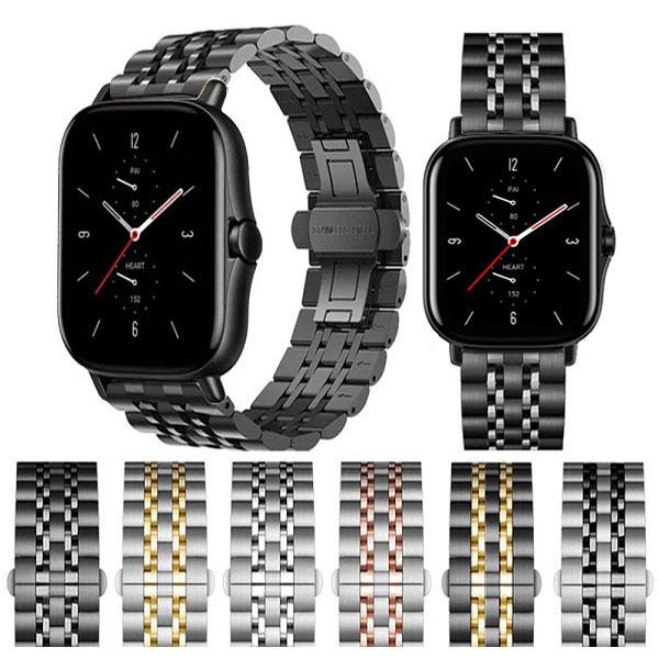 خرید بند فلزی طرح رولکس ساعت هوشمند شیائومی Amazfit GTS 2